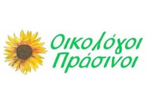 oikologoiprasinoi-logo438