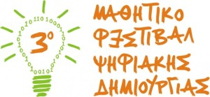 mathitiko_festival.png