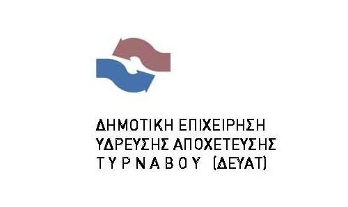 deyat
